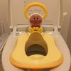 【1歳2ヵ月】トイレトレーニングをゆるく始めてみました