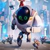 『ネクストロボ』ネタバレ感想&評価 Netflixから中国とカナダ合作の傑作アニメが誕生した!