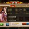 129.再評価(江姫☆4)