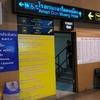 「パープルライン」に乗ってバンコク近郊へ①【その前にタイ国鉄SRTで】