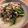 ターサイと豚肉の炒め物❗ホントに簡単で美味しすぎる罪なやつ
