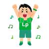 LINE Payからファミマ200円割引クーポン出現中!【ゲットと使い方】ほぼ金券 #ラインペイ
