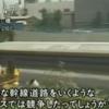 色川武大「あの人に会いたい」〜大きな幹線道路をいくようなコースでは競争したってしょうがない〜