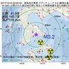 2017年10月16日 22時55分 渡島地方東部でM3.2の地震