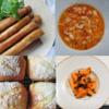 【8月の料理教室】旅する台所~モロッコ料理~