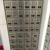 【カナダの郵便局事情】カナダの田舎暮らしでの郵便物事情