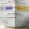 【株主通信:第7期】TOKAIホールディングス