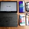 【今日のモバイルライフ】Chromebookとスマホ4台で快適モバイル