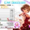 ぼくのデレステ:TAKAMARI☆CLIMAXXX!!!!!②音ゲーの「音」とは