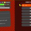 HTML/CSSの練習でsplatoonの画面をマークアップした(2)