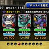 level.406【悪魔系15%UP】第106回闘技場ランキングバトル最終日