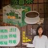亀ゼリーだけではない海天堂【感冒茶】とお得なネットショッピング【HKTVmall】