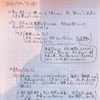 ㊙︎私の頭の中ノート