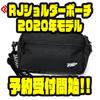 【レイドジャパン】レネゲードロゴ採用「RJショルダーポーチ2020年モデル」通販予約受付開始!