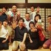 秋田県五城目町のシェアビレッジで、地方創生を語り尽くす