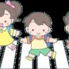 Scratchガイダンスに参加するための3つのルール