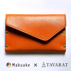 8月28日(月)よりクラウドファンディング Makuakeでのプロジェクトがスタートします!