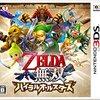 3DS版『ゼルダ無双』 セーブデータが初期化できない!? しかしできるように!!更新!!