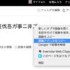 ブログのタイトル文字を画像で指定