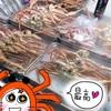 【鳥取 グルメ】活松葉ガニ&活セコガニ&紅ズワイガニが安く買えるスーパー鮮魚コーナー★美味しい蟹の茹で方付★【堺港 SUPERCENTER PLANT-5】