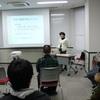 「第4回ラーコモカフェ 現役島根大学職員と語る会」を開催しました