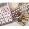 【貯金*家計簿⑤】3月の家計簿振り返り 今月の目標