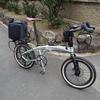 折り畳み自転車の積載について