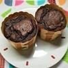ヘルシーなお菓子。ビニール袋で作る!お豆腐のカップチョコケーキの作り方。