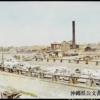 1945年 6月29日 『続く久米島の悲劇』