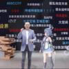 中国ボカロ洛天依が中国フォードの自動車プロモーション動画に登場。同社社長と対話。楽曲「66CCFF」パフォーマンスも披露
