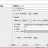 OracleデータベースにIPv6で接続可能?