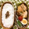 20180709鶏の唐揚げ弁当【ビストロでノンフライ】&学童父母会