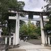 休日サイクリング 米沢市上杉神社に行ってきた