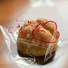 広島【シナガワ 本店】バタークリームケーキが名物の老舗ケーキ屋さんのお土産スイーツ