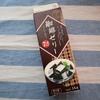 業務スーパーのコーヒーゼリー1キロ198円を食べ尽くす!
