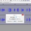 #0031 英語上達完全マップ 音読パッケージ(音声ファイルの作り方など)