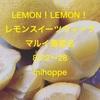 今週22日からマルイ海老名です!明日からは道の駅八王子滝山でコーヒー豆の販売します