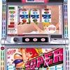 エレコ「パチスロ スーパーキューティーハニー3」の筺体&スペック&情報