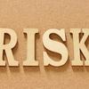 経営者はリスクに鈍感