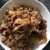 独身男性でもできる「美味しい牛丼の作り方」を実践してみた。