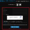 「XSplit_Broadcaster_2.8.1607.1952」のインストール & ニコニコ用に設定