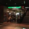 福岡天神地下街にある「Cafeチロル」