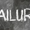 「成功体験より失敗体験」の真意