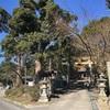 【大阪】磐手杜神社の摂社、で謎は深まる