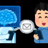 機械語のアドレス指定方式