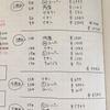 《月10万円貯めるリアル家計簿》8月の家計簿〆~10万円残し貯めのリアル家計簿~