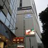 晩の食生活シリーズ 勤労感謝の日に、上野松坂屋で峠の釜めしが……