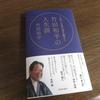 竹田和平さん!ありがとうございます!