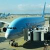 大韓航空の評判が気になる?機内食やサービスについての口コミ