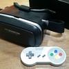 Google VR SDK for Unity で Android用VRアプリをつくってみた